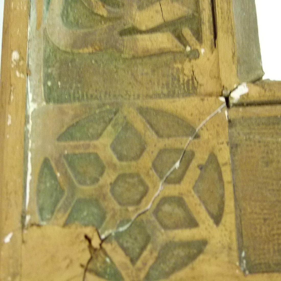 PERSIAN GILT FRAME W/ MIRROR, 19TH C. - 4