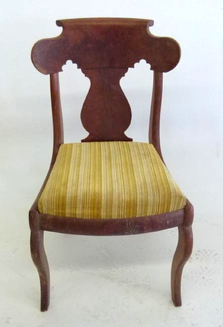 SET (4) CARVED MAHOGANY DINING ROOM CHAIRS - 11