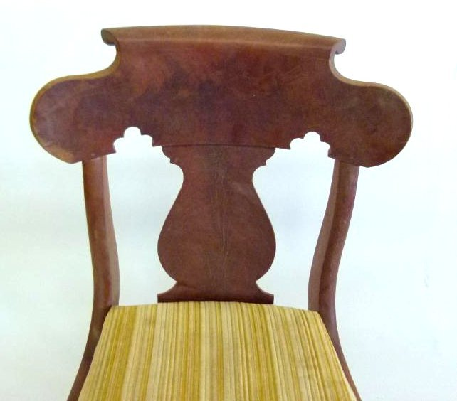 SET (4) CARVED MAHOGANY DINING ROOM CHAIRS - 12