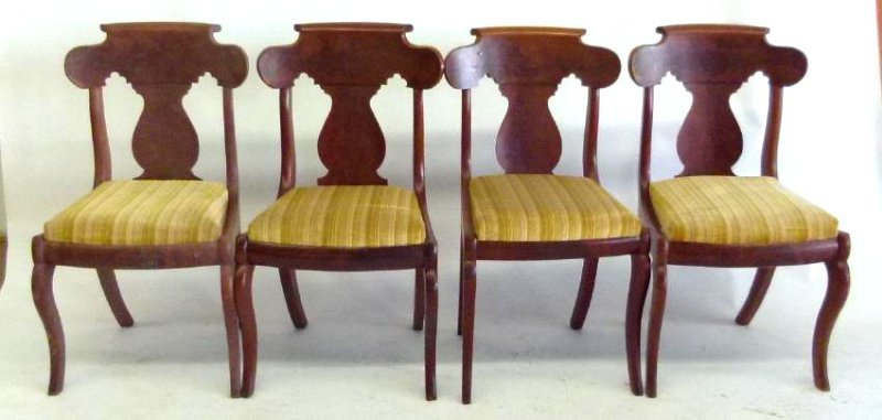 SET (4) CARVED MAHOGANY DINING ROOM CHAIRS