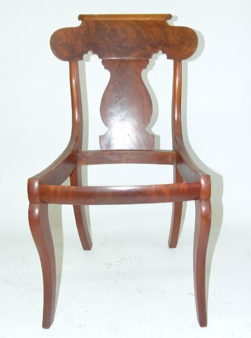 SET (4) CARVED MAHOGANY DINING ROOM CHAIRS - 7