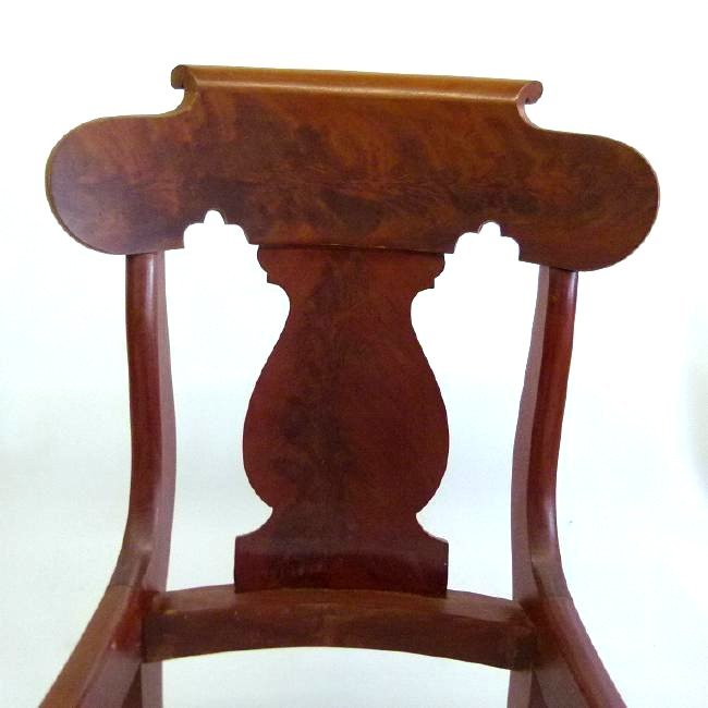 SET (4) CARVED MAHOGANY DINING ROOM CHAIRS - 8