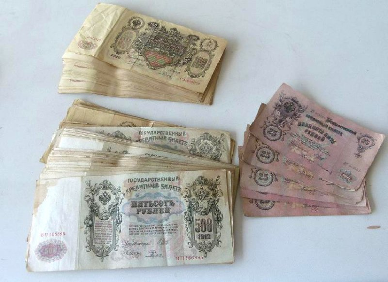 LARGE LOT ASSORT. RUSSIAN PAPER CURRENCY C. 1909/10
