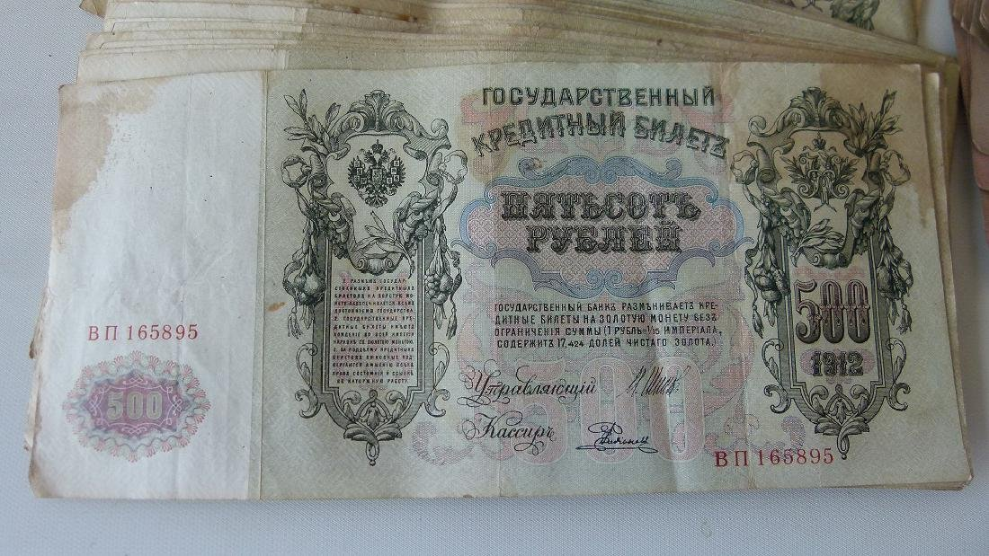 LARGE LOT ASSORT. RUSSIAN PAPER CURRENCY C. 1909/10 - 2