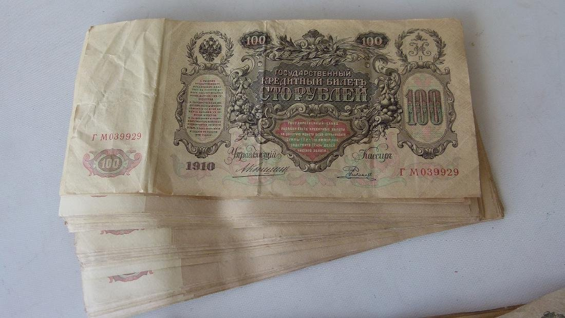 LARGE LOT ASSORT. RUSSIAN PAPER CURRENCY C. 1909/10 - 3