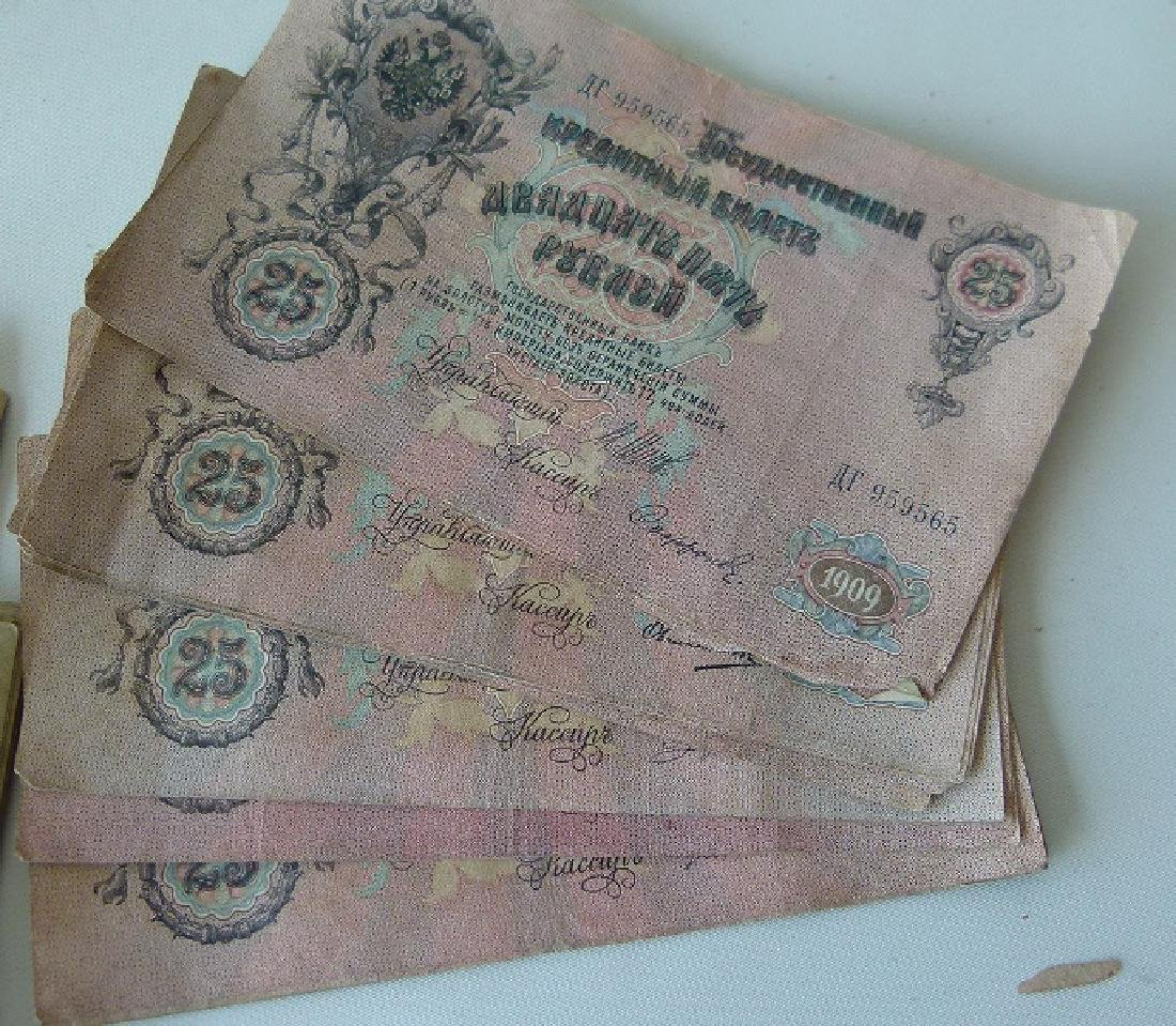 LARGE LOT ASSORT. RUSSIAN PAPER CURRENCY C. 1909/10 - 4