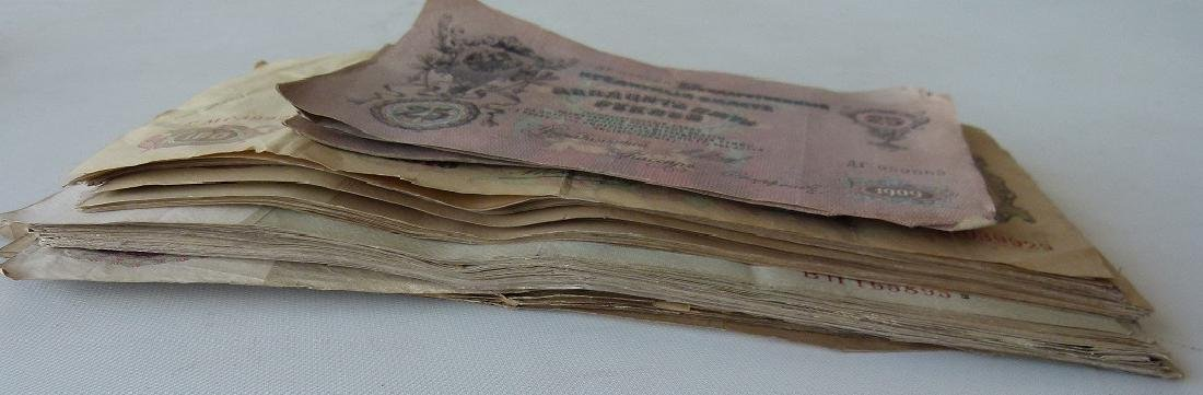 LARGE LOT ASSORT. RUSSIAN PAPER CURRENCY C. 1909/10 - 5