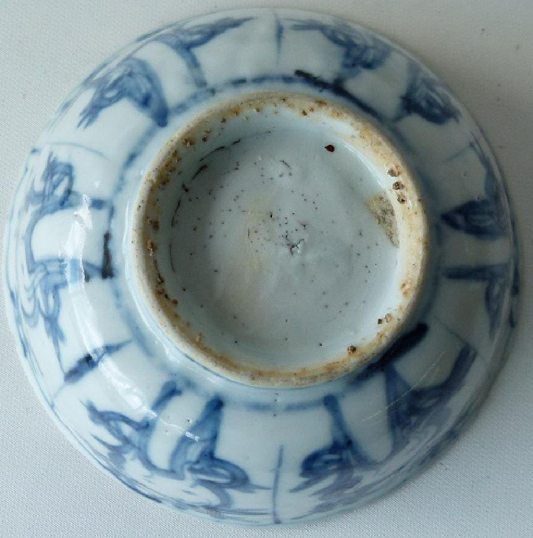 4 CHINESE MING DYNASTY SWATOW BLUE/WHITE BOWLS - 4