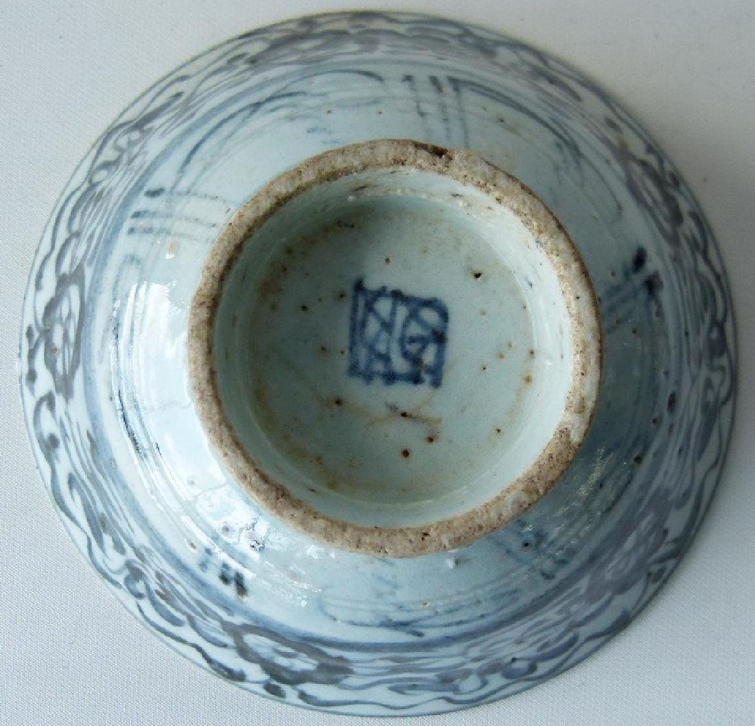 4 CHINESE MING DYNASTY SWATOW BLUE/WHITE BOWLS - 6