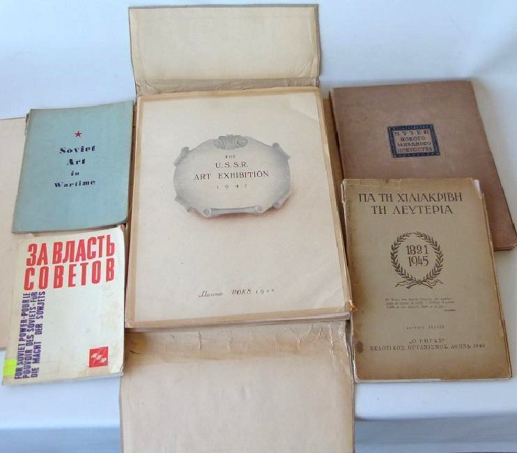 LOT ASSORTED ART REFERENCE INCL. ART EXHIBIT OF 1947
