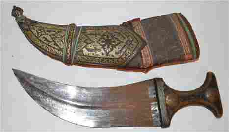 OTTOMAN EMPIRE GOLD PLATED/RETICULATED STEEL DAGGER