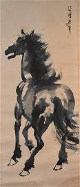 "SCROLL W/C ""DANCING HORSE"" SIGNED BEIHONG XU"