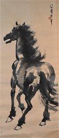 """SCROLL W/C """"DANCING HORSE"""" SIGNED BEIHONG XU"""