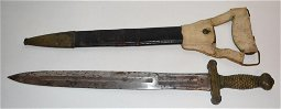 US NAVY MODEL 1832 ARTILLERY SHORT SWORD W/ HANGER