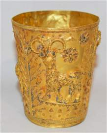 PERSIAN/ISLAMIC 22/24KT PURE GOLD LIBATION BEAKER