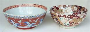 LOT (2) LARGE CHINESE PORCELAIN BOWLS, 20TH C.
