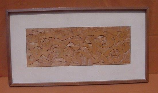 Carved Abstract Wood Panel Signed Moniz