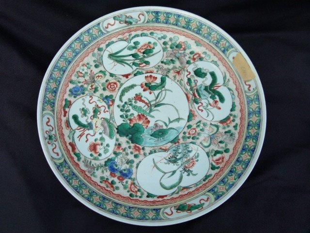 """Rare Ming Jiajing Wucai Dish 16th c.13 3/4""""D x 2 1/4""""H"""