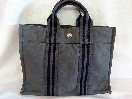 bf5f127eb51e VINTAGE HERMES CANVAS FOURRE TOUT PM TOTE BAG. See Sold Price