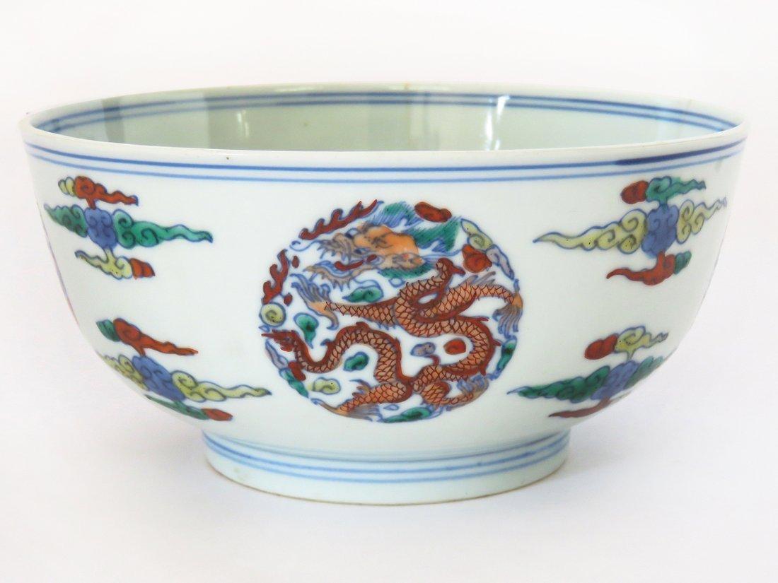 FINE CHINESE KANGXI PORCELAIN BOWL W/ RONDEL  SIGNED