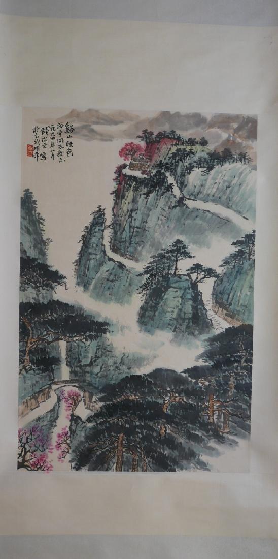 QIAN SONGYAN (1899 - 1985) CHINESE WATERCOLOR PAINTING