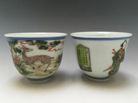 A PAIR CHINESE ANTIQUE FAMILL ROSE PORCELAIN CUPS, 19C