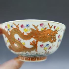 ANTIQUE CHINESE FAMILLE ROSE PORCELAIN BOWL - DAOGUANG