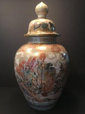 ANTIQUE Huge Japanese Satsuma Covered Jar, Meiji