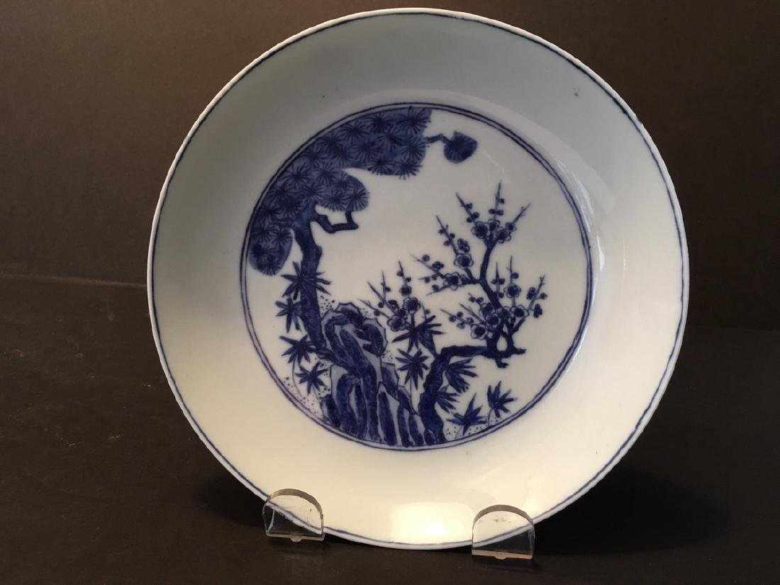 """ANTIQUE Chinese Imperial Blue and White """"Pine Bamboo"""
