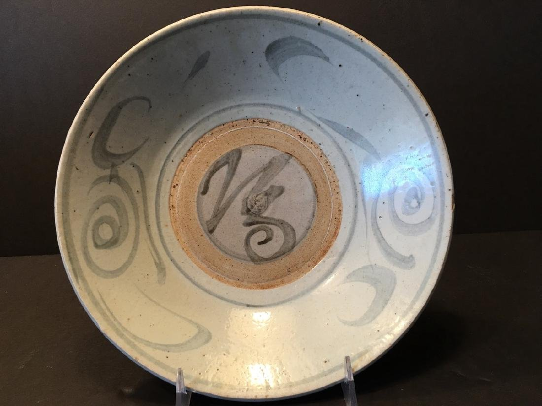 ANTIQUE Chinese Blue and White Stoneware Plate, Ming