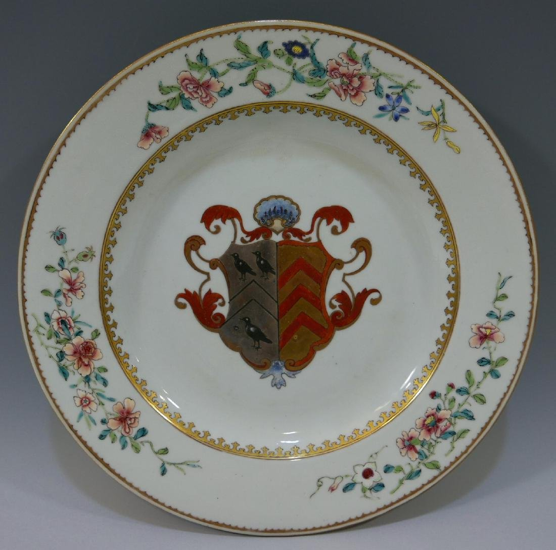 CHINESE ANTIQUE FAMILLE ROSE PORCELAIN ARMORIAL PLATE -