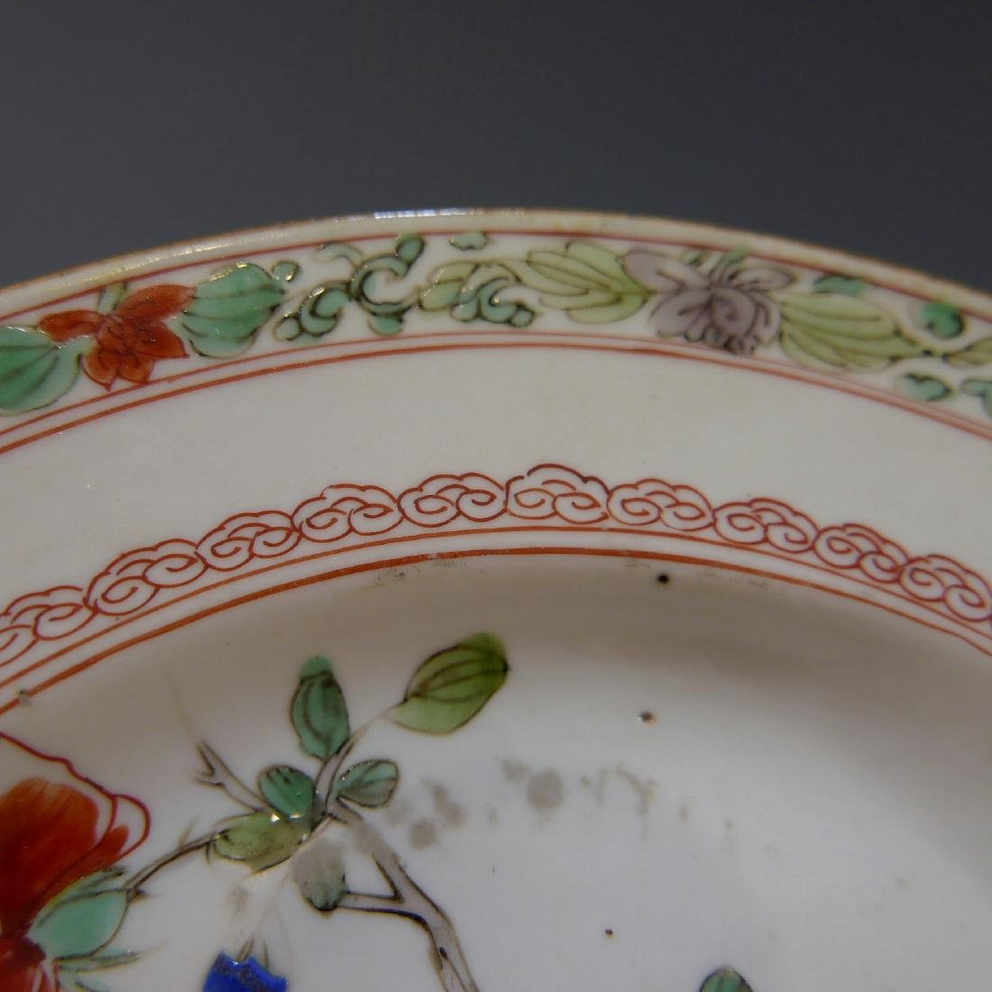 CHINESE ANTIQUE FAMILLE ROSE PORCELAIN PLATE - 17TH - 5
