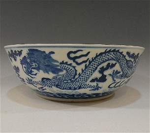CHINESE IMPERIAL BLUE WHITE DRAGON BOWL - XIANFENG MARK