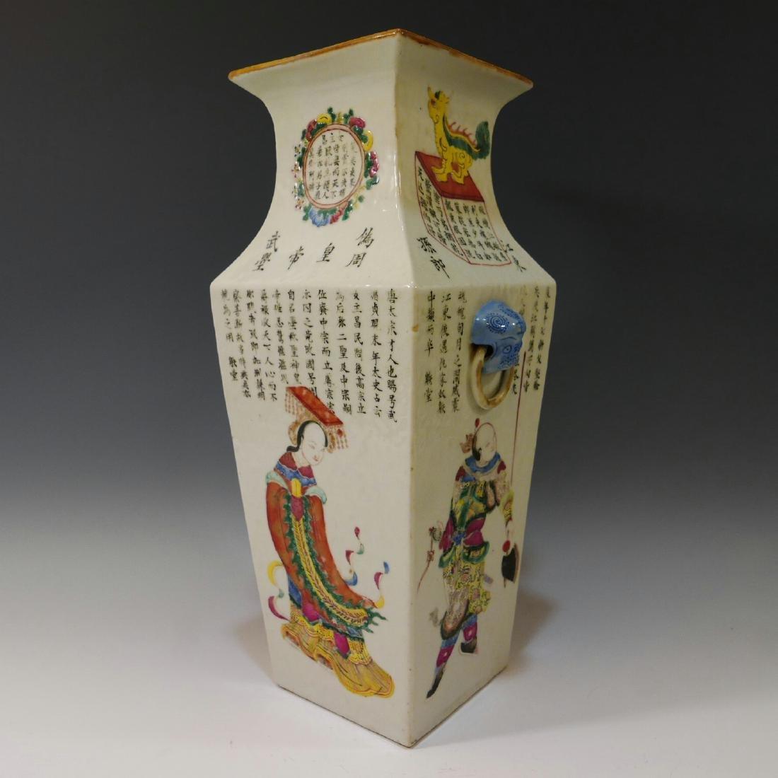 CHINESE ANTIQUE FAMILLE ROSE WUSHUANGPU VASE - 19TH