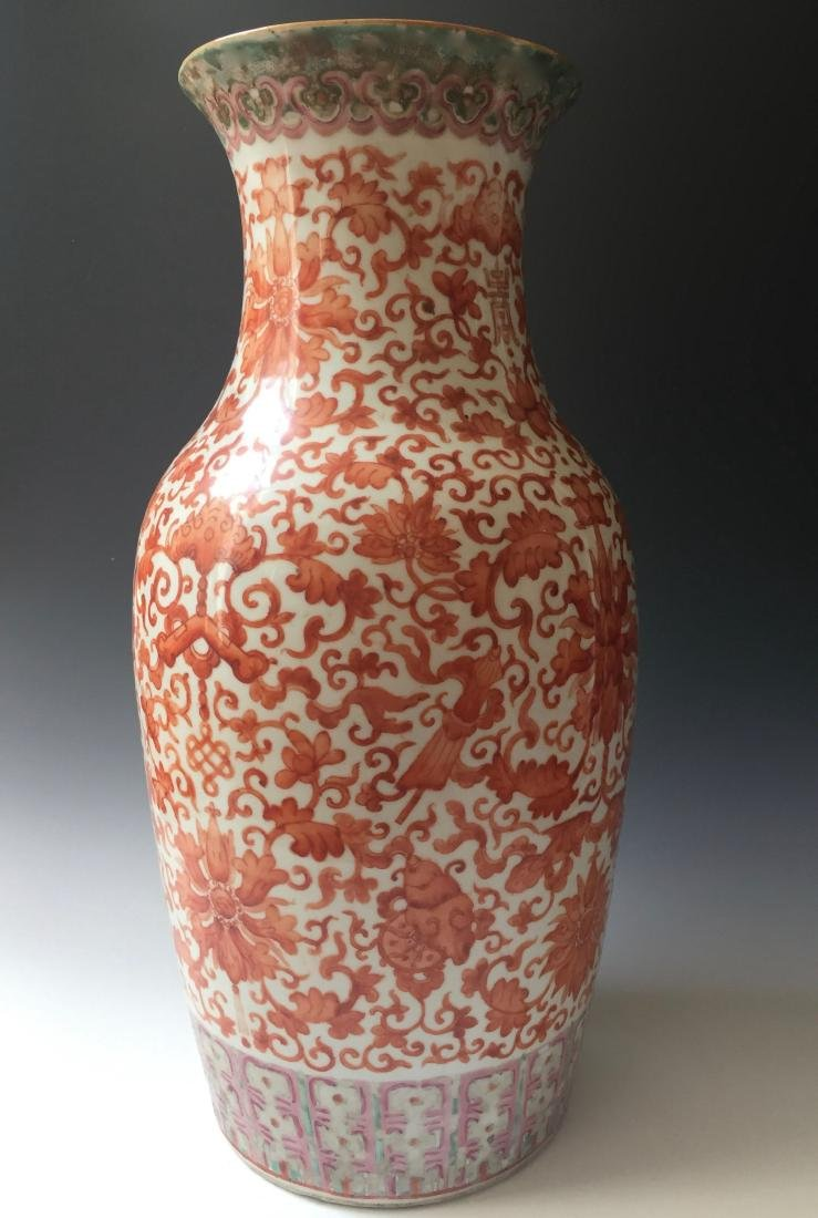 A FINE CHINESE ANTIQUE IRON-RED 'FLORAL' VASE, 19C