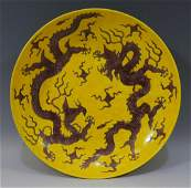 CHINESE ANTIQUE FAMILLE JAUNE PORCELAIN DRAGON DISH -