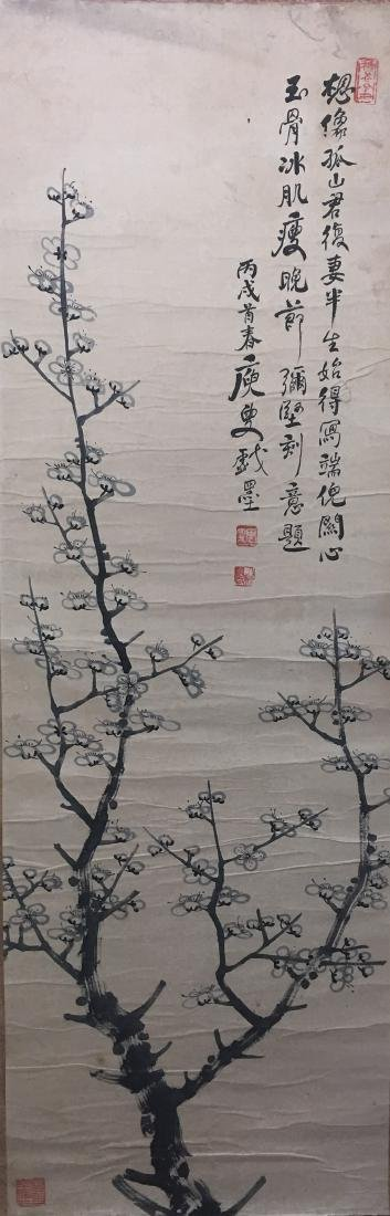 ANTIQUE Chinese Watercolor painting with Chinese