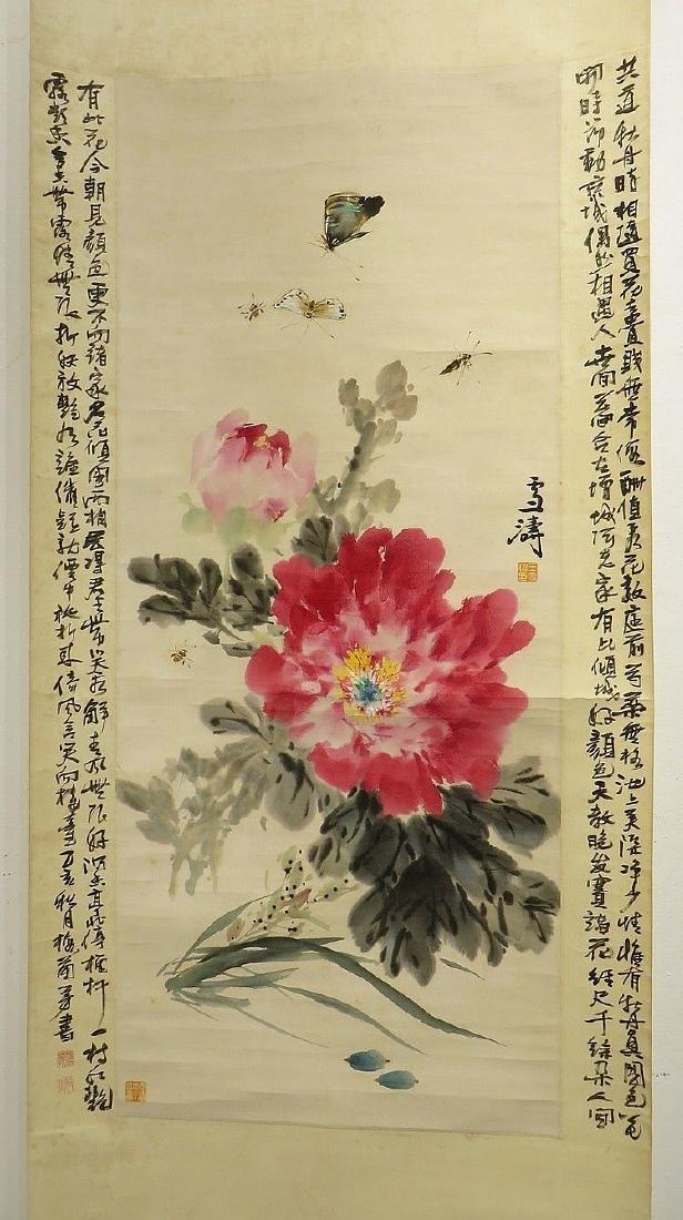 GORGEOUS Rare, Wang Xuetao (1903-1984) Peonies