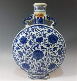 CHINESE ANTIQUE BLUE WHITE MOON FLASK VASE - YONGZHENG