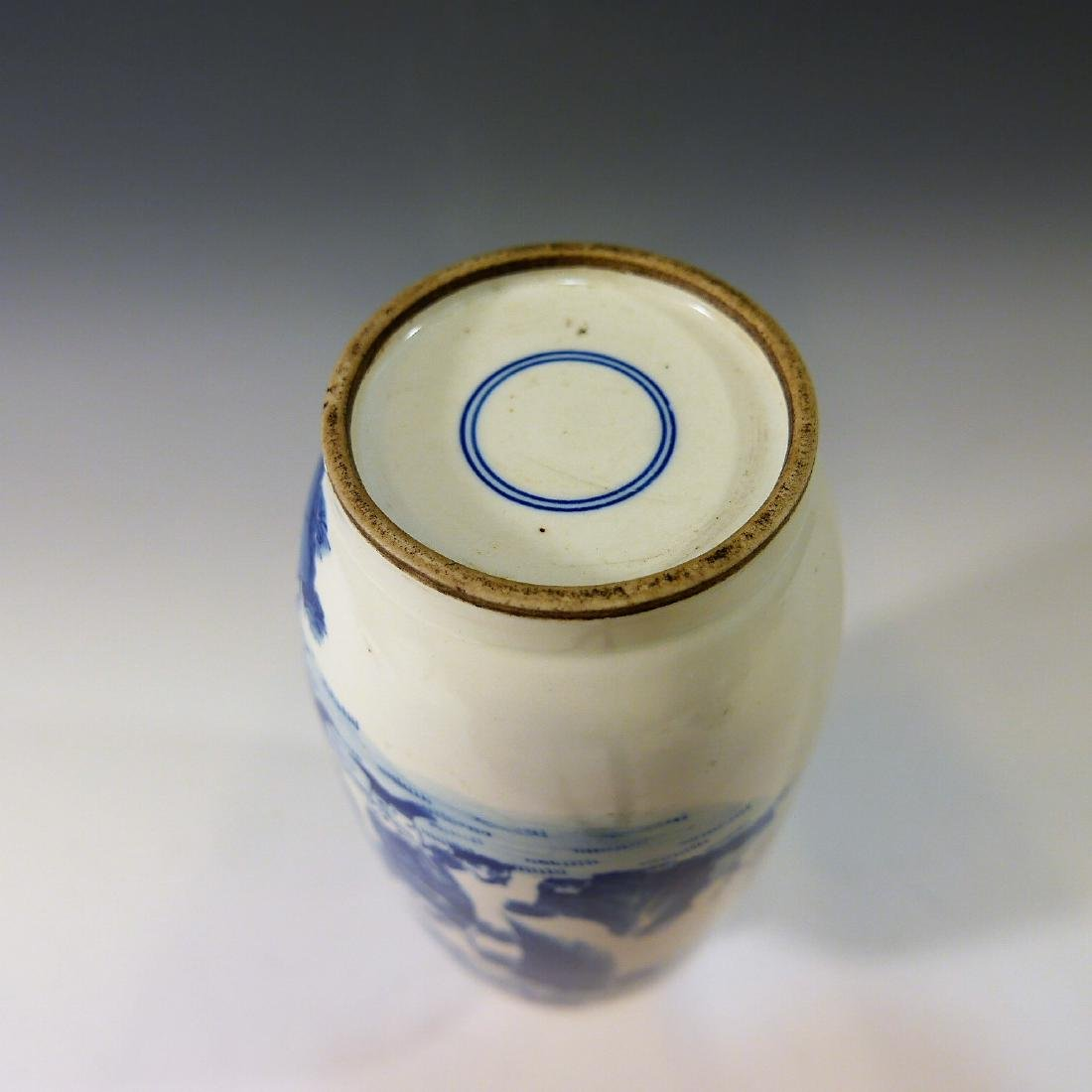 CHINESE ANTIQUE BLUE AND WHITE VASE - 18TH CENTURY - 2