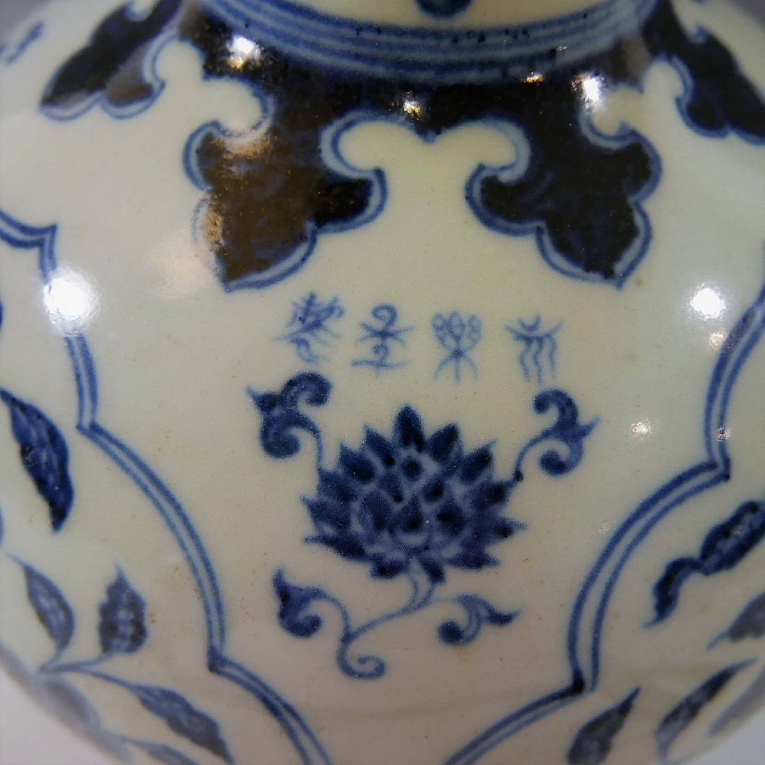 CHINESE ANTIQUE BLUE WHITE PORCELAIN BOTTLE VASE - - 5