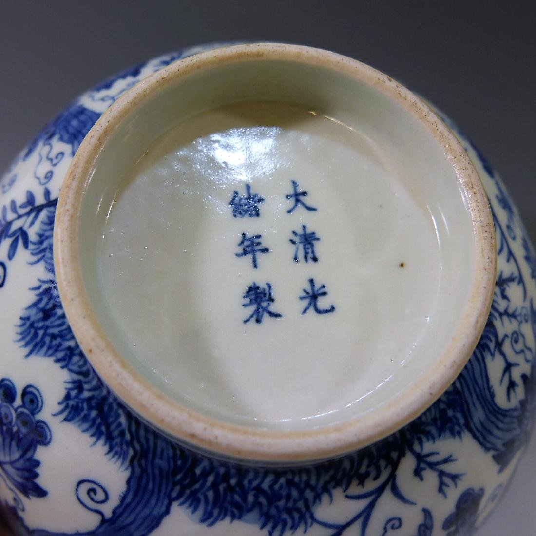 LARGE CHINESE ANTIQUE BLUE WHITE PORCELAIN BOWL - - 5