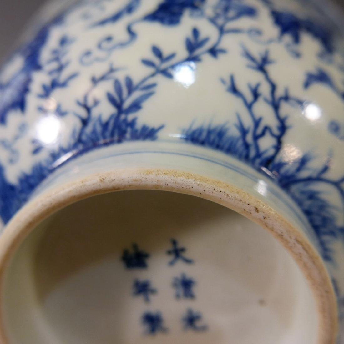 LARGE CHINESE ANTIQUE BLUE WHITE PORCELAIN BOWL - - 6