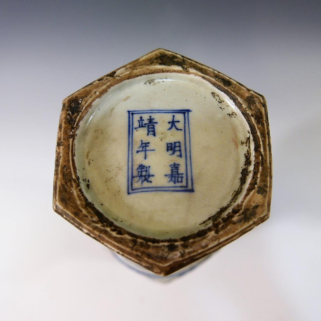 CHINESE ANTIQUE BLUE WHITE PHOENIX PORCELAIN VASE - - 2