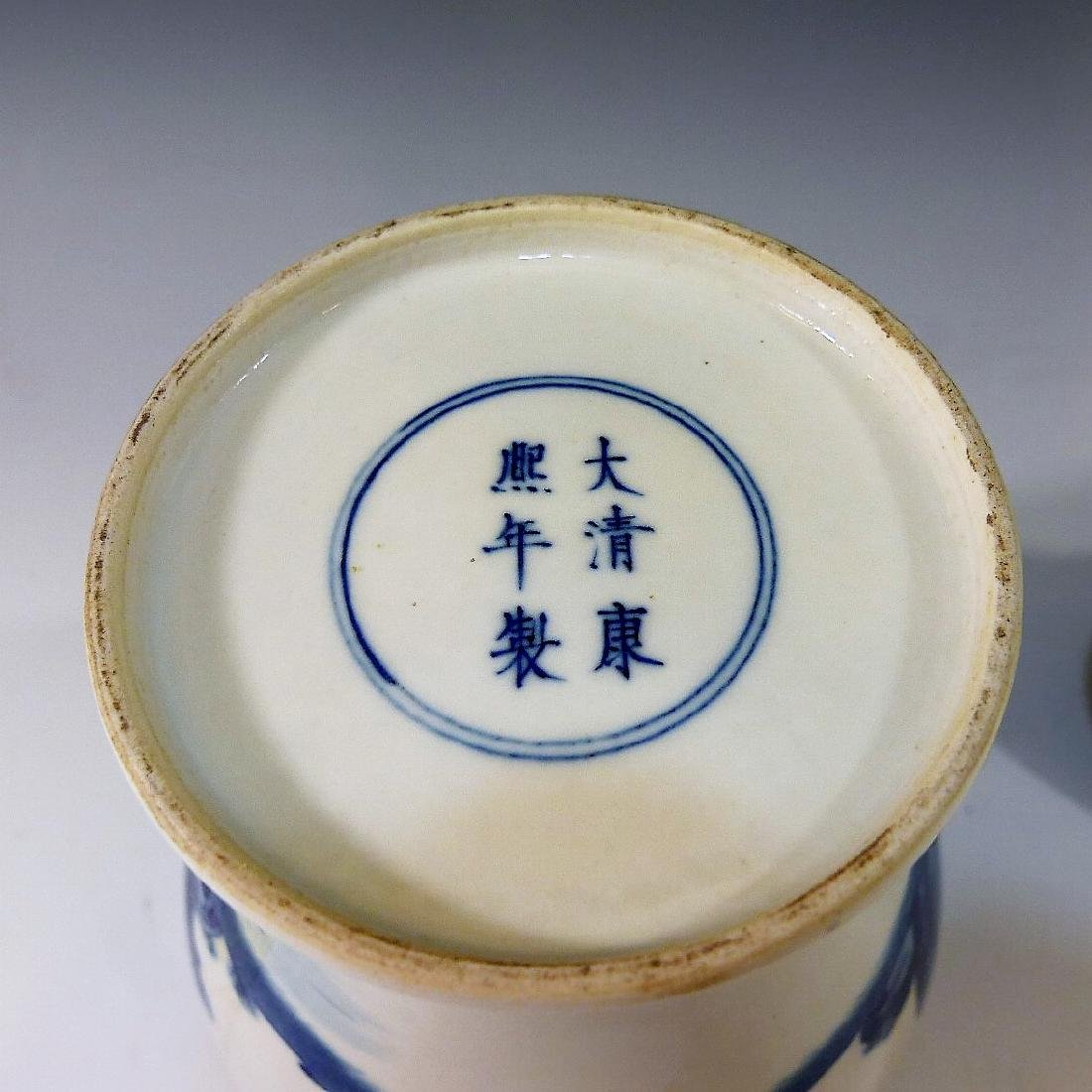 CHINESE ANTIQUE BLUE WHITE PORCELAIN COVER VASE - - 4