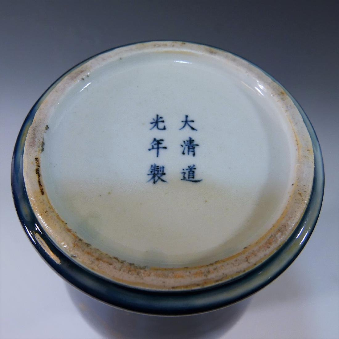 CHINESE ANTIQUE BLUE GLAZE GILT YEN YEN VASE - DAOGUANG - 4