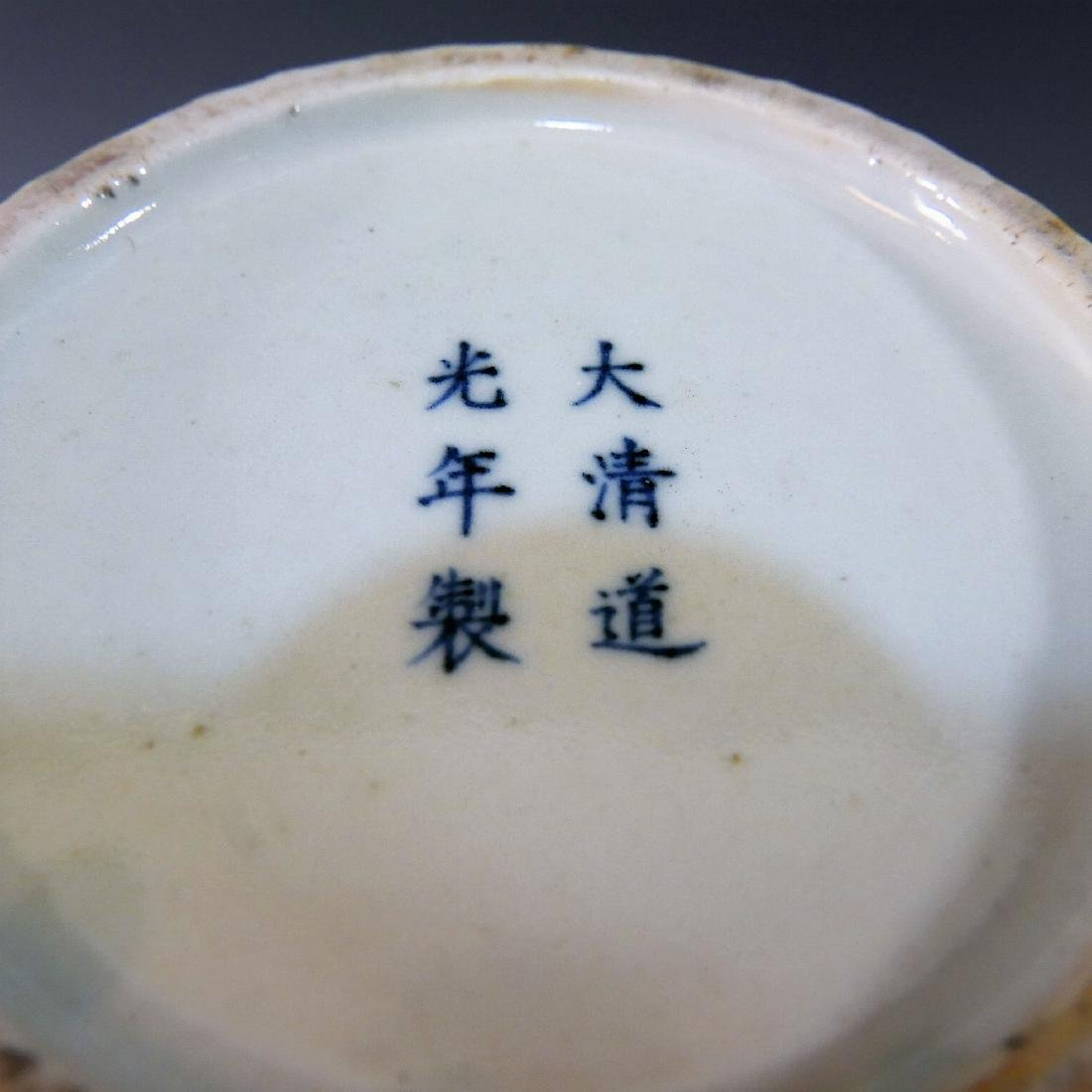 CHINESE ANTIQUE BLUE GLAZE GILT YEN YEN VASE - DAOGUANG - 5