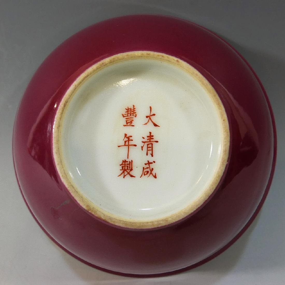 CHINESE ANTIQUE RUBY RED GLAZE BOWL XIANFENG MARK