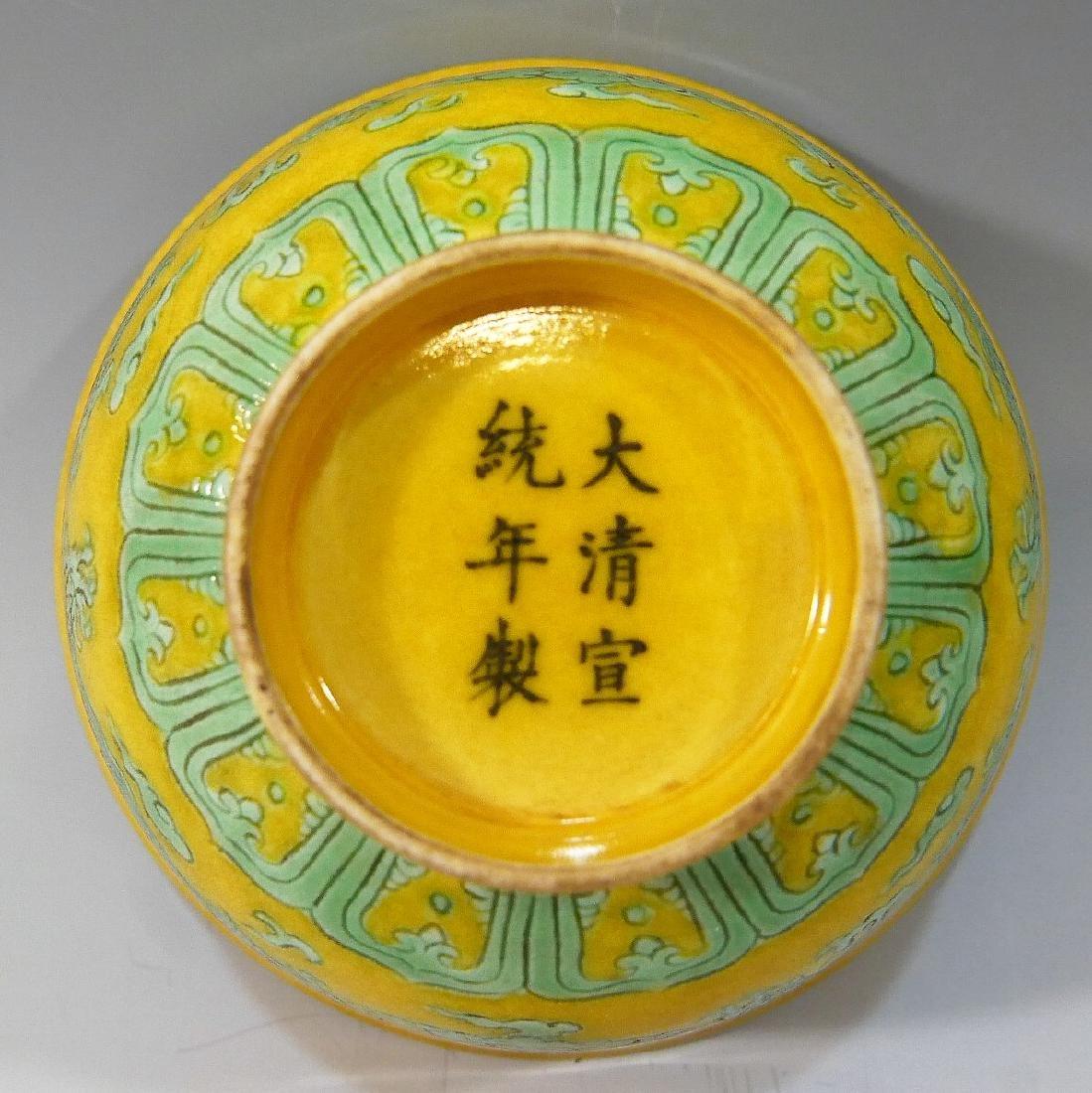 CHINESE ANTIQUE YELLOW GROUND GREEN GLAZE BOWL -