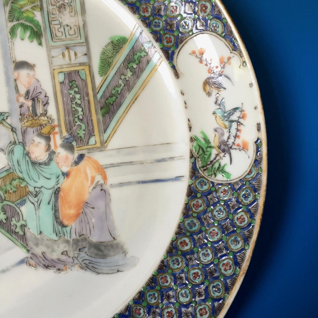 A BEAUTIFUL CHINESE ANTIQUE PLATE,19C. - 2